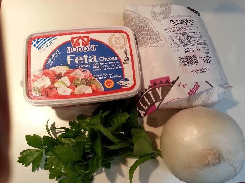 Feta Lamb Burger Ingredients