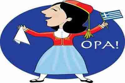 Opa Kitoula! All the Greek Festivals